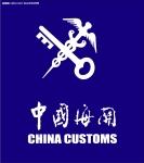海邦国际进出口有限公司