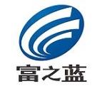 银川富之蓝科技有限公司