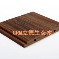 GRM立德生态木室内地板