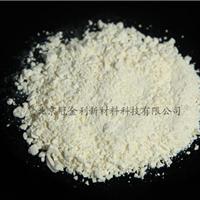 供应北京冠金利高纯氧化钕靶 99.99 氧化钕