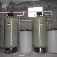 供应全自动软化水设备厂家