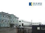 浙江鼎欣钢管制造有限公司