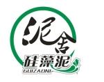 吉林省长春市伟欧阁建材有限公司