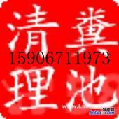 杭州小华管道疏通清洗服务公司