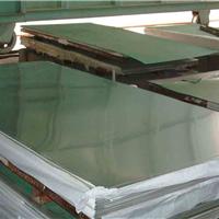 供应GH1016高温合金板材 镍合金片材GH1015