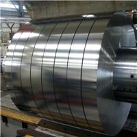 供应GH2901高温合金板材 镍合金圆钢GH2903