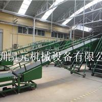 供应爬坡皮带机/深圳爬坡皮带机/深圳输送机