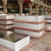 供应镍合金GH1035 高温合金板材GH1040