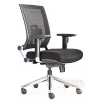 供应人体工程学办公椅,,广东电脑椅子厂