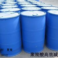 XF聚羧酸高效减水剂(水剂),湖南生产厂家