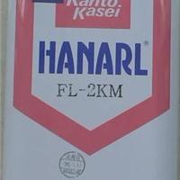 供应速干性润滑剂FL-2KM,FL-5KM,FL-3B