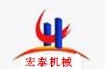河北宏泰机械设备制造厂