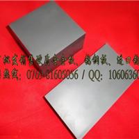 CD650耐冲压钨钢板_CD650钨钢薄板料