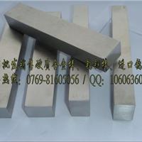 供应CD750钨钢精磨棒