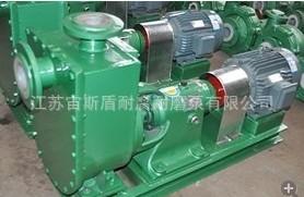 ZXB-F型衬氟自吸泵 防爆自吸泵 zw自吸泵