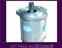 供应CBT-F410-432齿轮泵