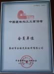 塑料加工协会会员单位