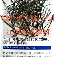 江西南昌钢纤维抗裂混凝土混凝土钢纤维