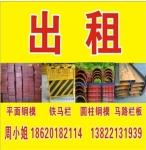 广州市双周建材租赁有限公司