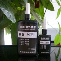 东莞供应KD-6280LCD液晶灌注口密封胶