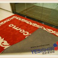 供应定制定做高级羊毛广告地毯.,形象地毯