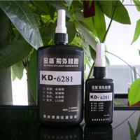东莞生产供应LCD金属端脚粘接UV胶