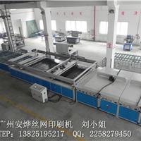 供应建筑玻璃全自动丝印机 广州厂家