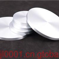 供应高纯氮化铝靶材