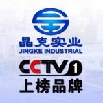 上海晶克实业有限公司