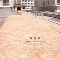 彩色水泥压花地面压花压模地坪―专业生产