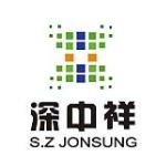 深圳市宝安中祥创新电子科技有限公司