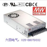 供应SPV300-24明纬开关电源