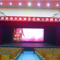 供应内蒙古LED全彩室内全彩高清显示屏