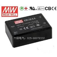 供应PM-10-24 微漏电塑封