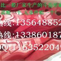 矿山斗齿挖斗制造(上海)有限公司