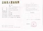 郑州惠丰管道设备有限公司