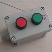 供应【防爆按钮 优质LA53-2防爆控制按钮】