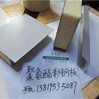 供应乐清建筑用岩棉板XPS挤塑保温板