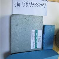 供应福州厦门无碱玻璃纤维布岩棉板
