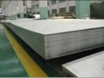 佛山金丽华不锈钢有限公司