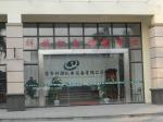 东莞祥搏机电设备有限公司