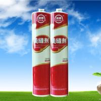 天津凌凯科技有限公司