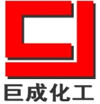 安徽巨成精细化工有限公司