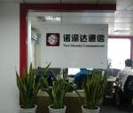 深圳市诺深达通信设备有限公司