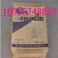 供应灌浆料用于地脚螺栓锚固价格