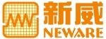 深圳新威电子有限公司