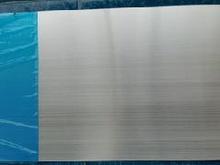 合肥华拓金属材料有限公司东莞分部