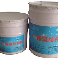 供应抗震环氧粘钢胶