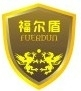 上海蓝敏木业有限公司