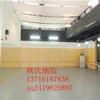 舞蹈地板,专业舞蹈地胶,舞蹈地胶厂家